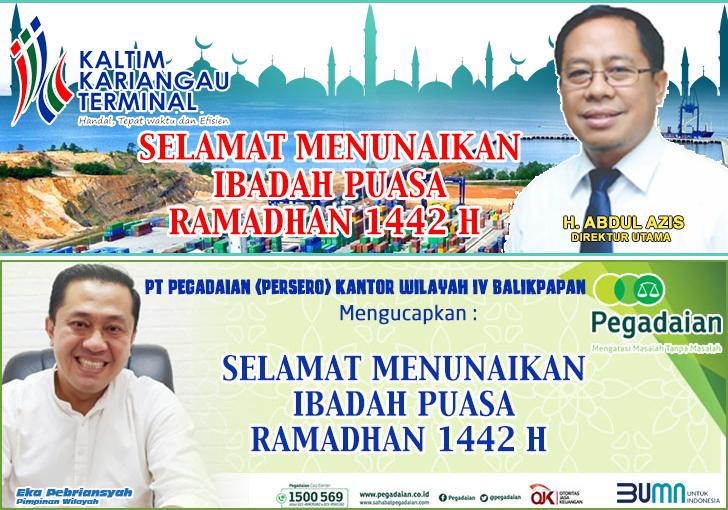 hamas Ramadhan